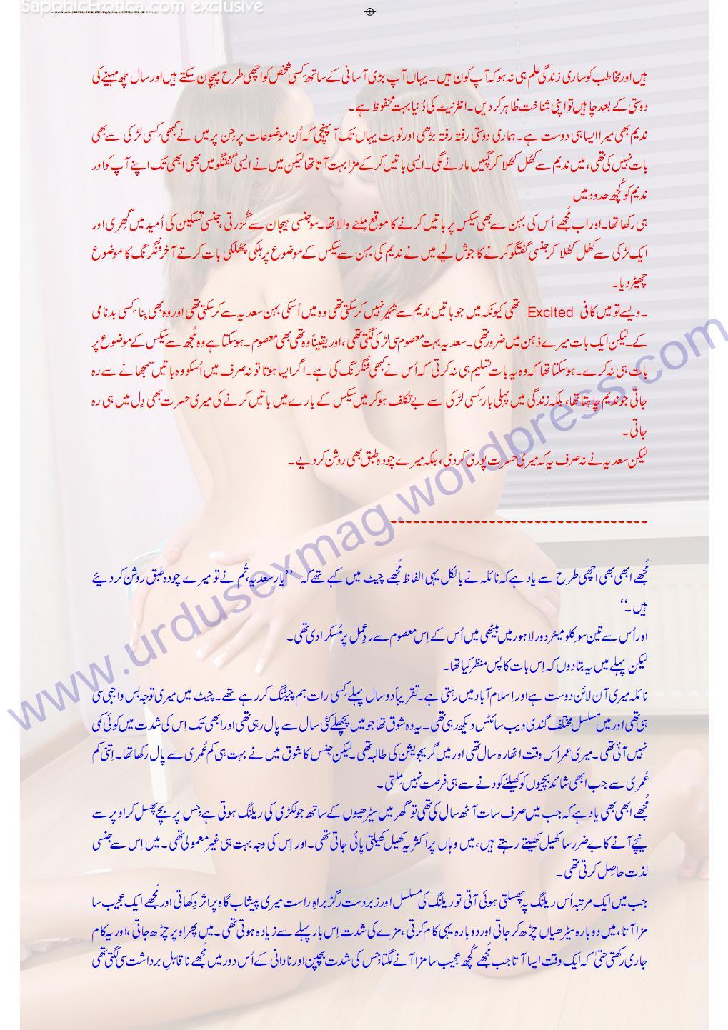 Sexy Urdu Stories-8988