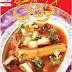 Monthly Cooking Khazana December 2012 PDF