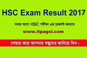 HSC | ALIM | Technical result 2017 with Mark Sheet
