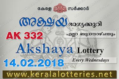 akshaya today result : 14-2-2018 Akshaya lottery ak-332, kerala lottery result 14-02-2018, akshaya lottery results, kerala lottery result today akshaya, akshaya lottery result, kerala lottery result akshaya today, kerala lottery akshaya today result, akshaya kerala lottery result, akshaya lottery ak.331 results 14-2-2018, akshaya lottery ak 332, live akshaya lottery ak-332, akshaya lottery, kerala lottery today result akshaya, akshaya lottery (ak-332) 14/02/2018, today akshaya lottery result, akshaya lottery today result, akshaya lottery results today, today kerala lottery result akshaya, kerala lottery results today akshaya 14 2 18, akshaya lottery today, today lottery result akshaya 14-2-18, akshaya lottery result today14.2.2018, kerala lottery result live, kerala lottery bumper result, kerala lottery result yesterday, kerala lottery result today, kerala online lottery results, kerala lottery draw, kerala lottery results, kerala state lottery today, kerala lottare, kerala lottery result, lottery today, kerala lottery today draw result, kerala lottery online purchase, kerala lottery, kl result,  yesterday lottery results, lotteries results, keralalotteries, kerala lottery, keralalotteryresult, kerala lottery result, kerala lottery result live, kerala lottery today, kerala lottery result today, kerala lottery results today, today kerala lottery result