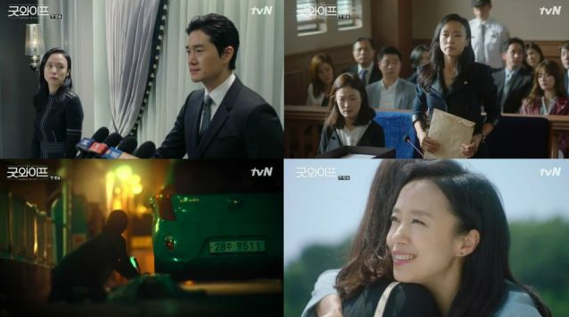 Sinopsis Drama Korea Terbaru : The Good Wife Episode 1 (2016)