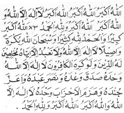 Lafadz Takbiran Dalam Bahasa Arab