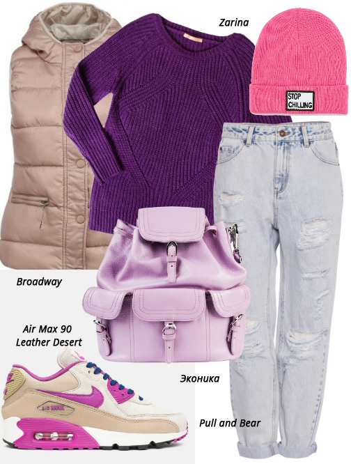 fall_2015_looks_boyfriend_airmax