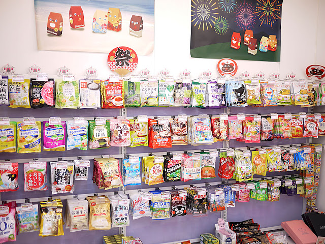 P1290269 - 【熱血採訪】台中日本零食購物│逢甲安藤藥妝生活百貨讓你不用去日本也能買日貨貨(已結束營業