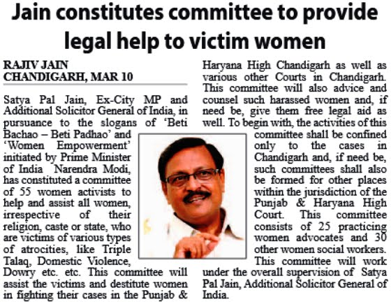 Jain constitutes committee to provide legal help to victim women
