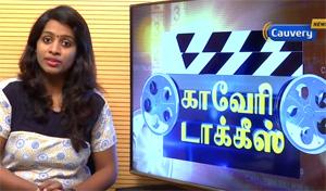 Tamil Cinema News 26-01-2017