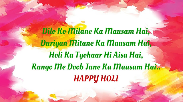 Holi-wishes-in-English
