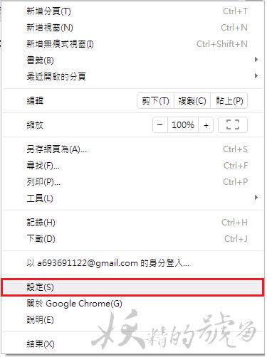 1 1 - Google Chrome更新啦,最新功能報你知!