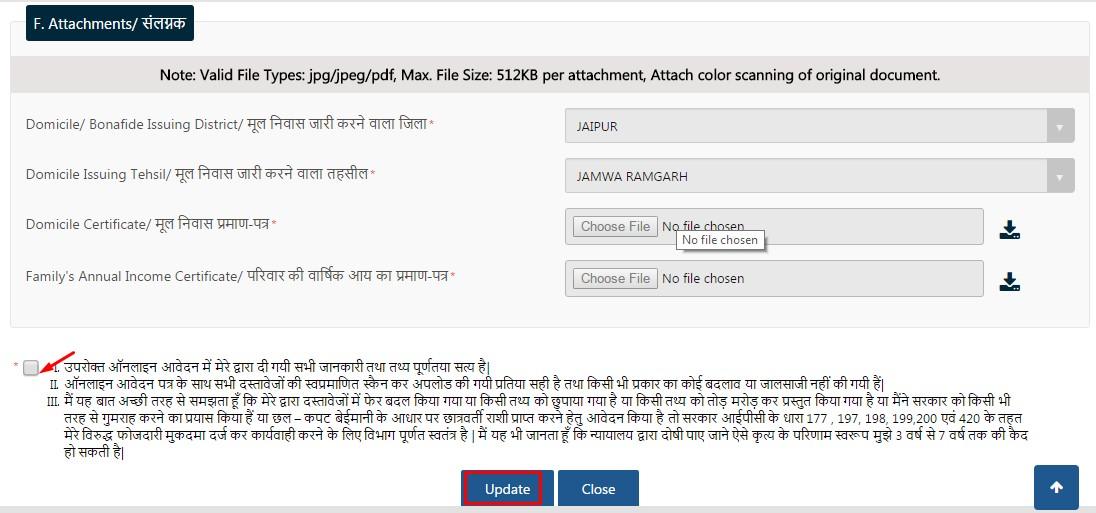 Samaj Kalyan Scholarship Form Apply Kaise Kare    Jansimeena