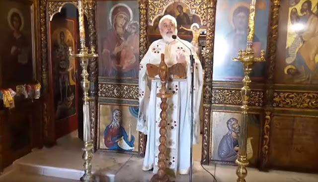 Καλούν για εξηγήσεις ιερέα με καταγωγή από το Άργος που μίλησε για το ξεπούλημα της Μακεδονίας (βίντεο)