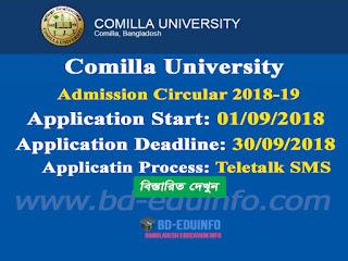 Comilla University Undergraduate Admission Circular 2018-2019