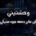 كلمات اغنية 3 سنين - غناء محمود سلام 7OKA - 2018
