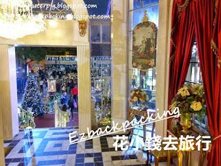 古典木馬玩具商店