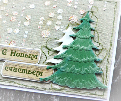 новогодняя открытка, скрапбукинг, новый год, открытка с новым годом, зимняя открытка