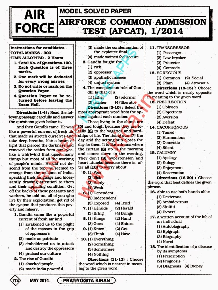 Afcat Solved Question Papers Pdf
