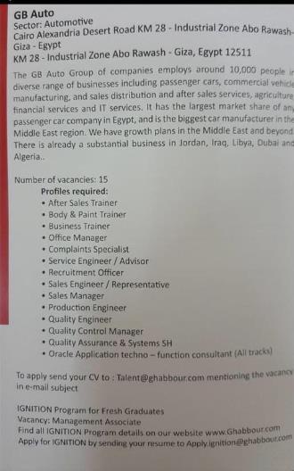 """الاعلانات الرسمية لوظائف للمؤهلات العليا والمتوسطة بشركات """" غبور - مرسيدس - بى ام - فولكس - فريش """" - اضغط للتقديم"""