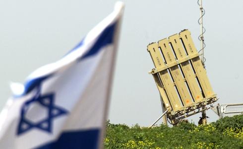 Sistema antimisiles de Israel Cúpula de Hierro