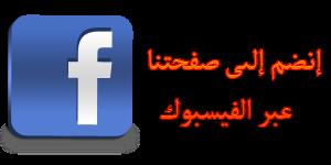 hfhtrghh - تحميل دليل المعلّم في التّربية الإسلاميّة