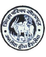 Zilla Parishad Solapur, Maharashtra, 10th, freejobalert, Latest Jobs, zila parishad solapur logo