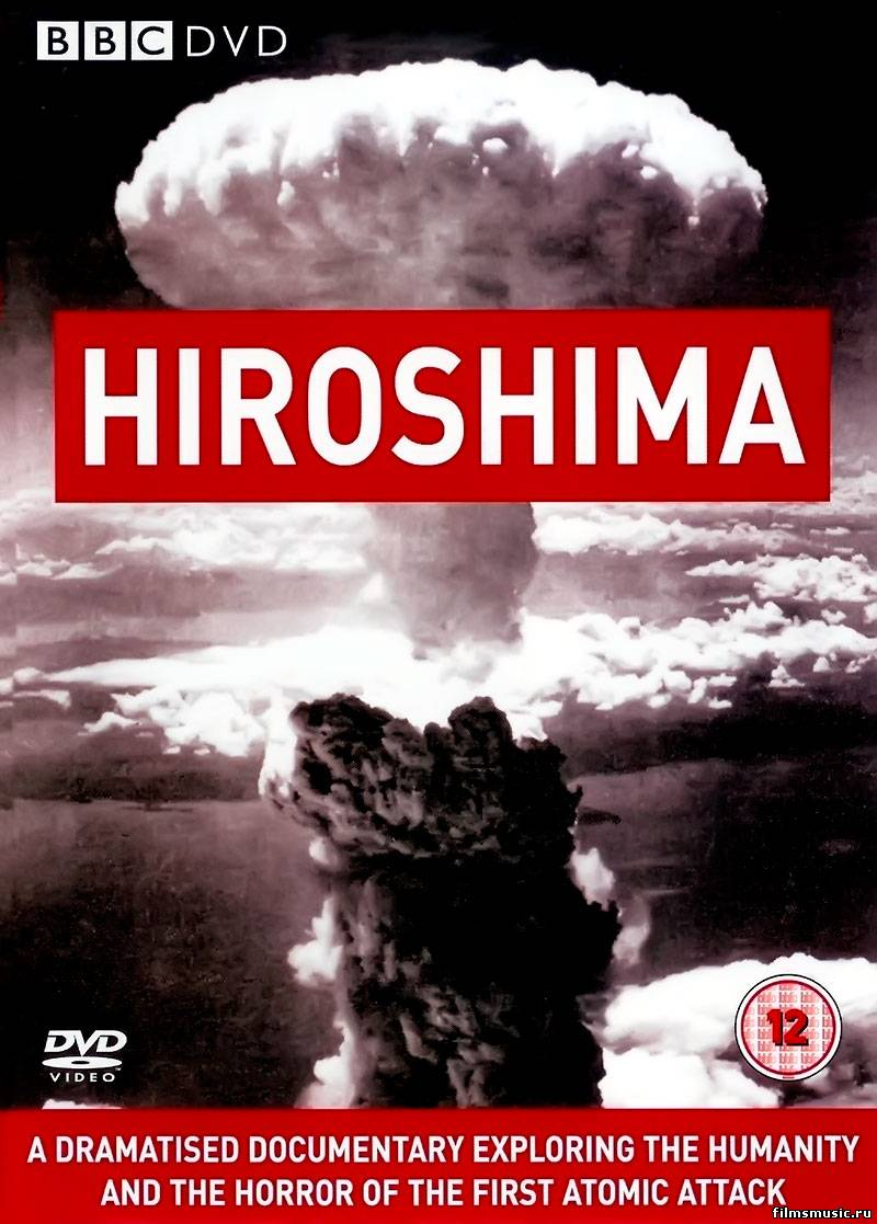 Hiroshima (2005) ταινιες online seires oipeirates greek subs