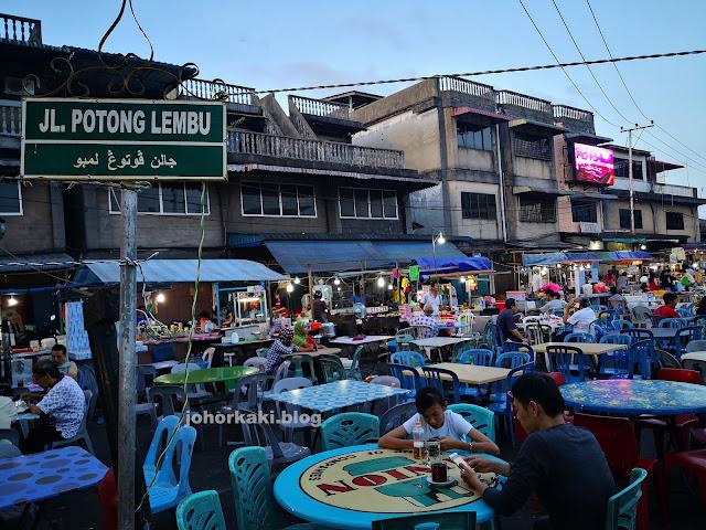 Tanjung-Pinang-Akau-Potong-Lembu