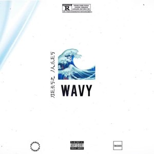 Deksz James - Wavy