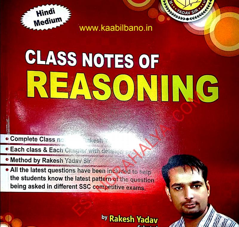 Rakesh Yadav Sir Class Notes of Reasoning in Hindi pdf free