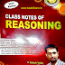 Rakesh Yadav Sir Class Notes of Reasoning in Hindi pdf free download