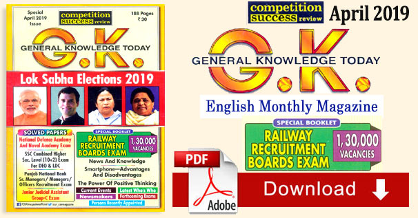Pdf Magazine Download >> Csr General Knowledge Today April 2019 Pdf Magazine Download