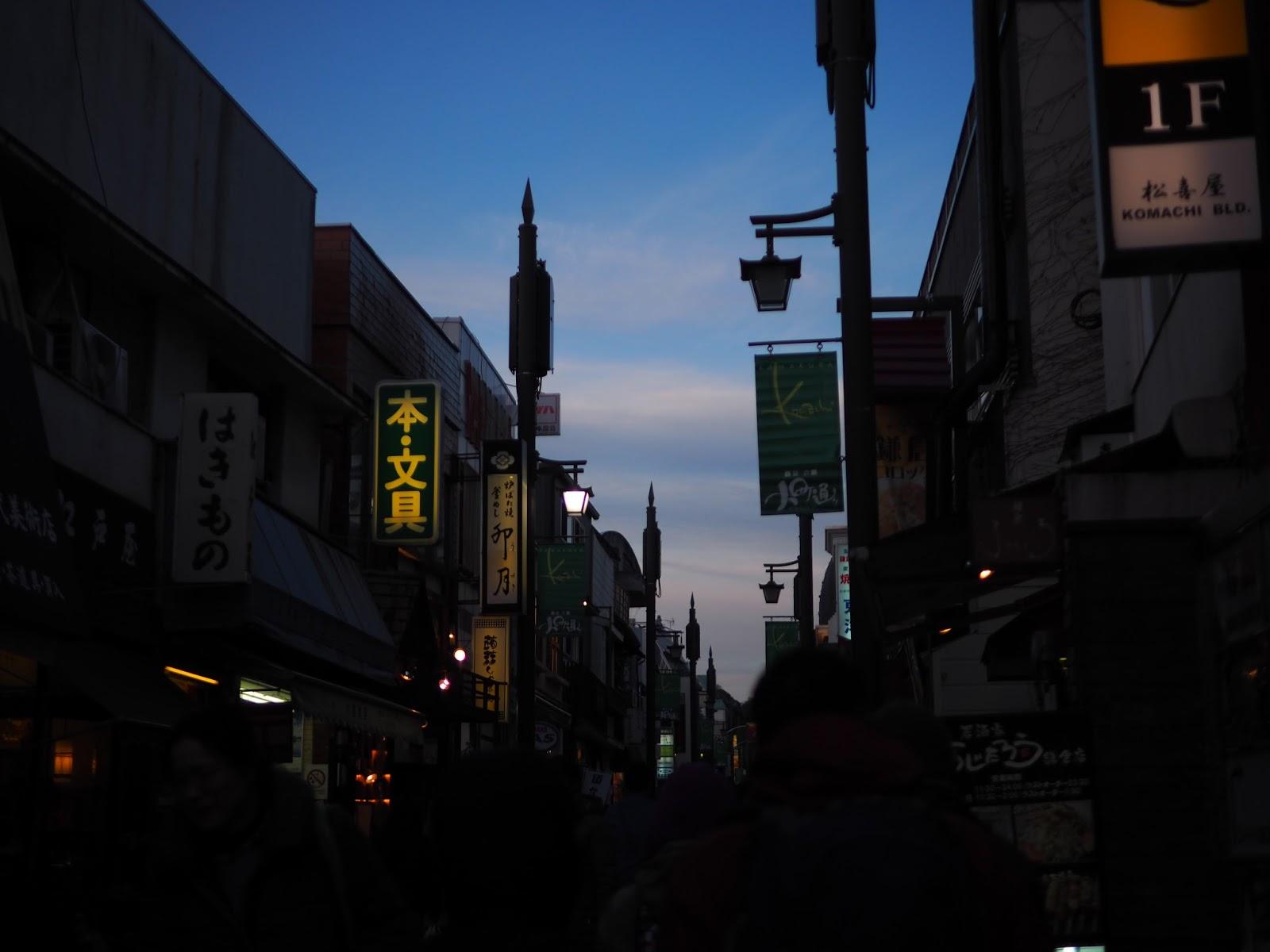 kanagawa japan street style