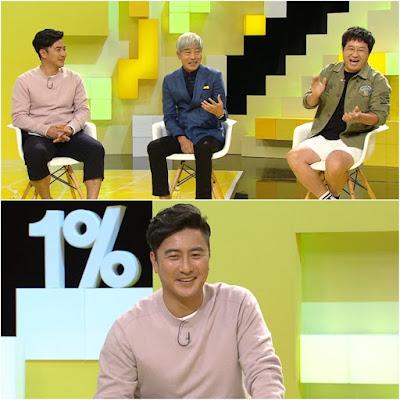 周六韓綜 1%的友情線上看