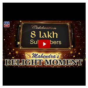 MG YouTube Channel Attained New Heights ! 8 Lakh Subscribers