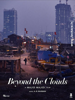 Beyond The Clouds First Look Poster