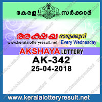 kerala lottery 25/4/2018, kerala lottery result 25.4.2018, kerala lottery results 25-04-2018, akshaya lottery AK 342 results 25-04-2018, akshaya lottery AK 342, live akshaya lottery AK-342, akshaya lottery, kerala lottery today result akshaya, akshaya lottery (AK-342) 25/04/2018, AK 342, AK 342, akshaya lottery AK342, akshaya lottery 25.4.2018, kerala lottery 25.4.2018, kerala lottery result 25-4-2018, kerala lottery result 25-4-2018, kerala lottery result akshaya, akshaya lottery result today, akshaya lottery AK 342, www.keralalotteryresult.net/2018/04/25 AK-342-live-akshaya-lottery-result-today-kerala-lottery-results, keralagovernment, result, gov.in, picture, image, images, pics, pictures kerala lottery, kl result, yesterday lottery results, lotteries results, keralalotteries, kerala lottery, keralalotteryresult, kerala lottery result, kerala lottery result live, kerala lottery today, kerala lottery result today, kerala lottery results today, today kerala lottery result, akshaya lottery results, kerala lottery result today akshaya, akshaya lottery result, kerala lottery result akshaya today, kerala lottery akshaya today result, akshaya kerala lottery result, today akshaya lottery result, akshaya lottery today result, akshaya lottery results today, today kerala lottery result akshaya, kerala lottery results today akshaya, akshaya lottery today, today lottery result akshaya, akshaya lottery result today, kerala lottery result live, kerala lottery bumper result, kerala lottery result yesterday, kerala lottery result today, kerala online lottery results, kerala lottery draw, kerala lottery results, kerala state lottery today, kerala lottare, kerala lottery result, lottery today, kerala lottery today draw result, kerala lottery online purchase, kerala lottery online buy, buy kerala lottery online
