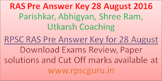 RAS Pre 28 August 2016 Answer Key Download