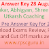 RAS Pre Answer Key 28 August 2016 by Parishkar, Abhigyan, Shree Ram, Utkarsh Coaching