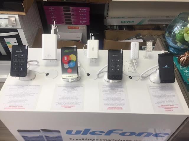 Elektrostore24 - Ελάτε να δοκιμάσετε τα νέα κινητά τηλέφωνα