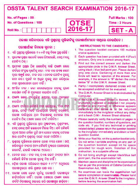 OSSTA Talent Search Exam or OTSE conducted by ODISHA SECONDARY SCHOOL TEACHERS' ASSOCIATION (OSSTA) every year to pick scholar students from different parts of Odisha, Question Bank: OTSE: OSSTA Talent Search Exam - 2016 (Class-IX) Question Papers [PDF]