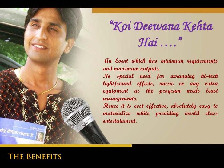 Poetry kumar pdf vishwas