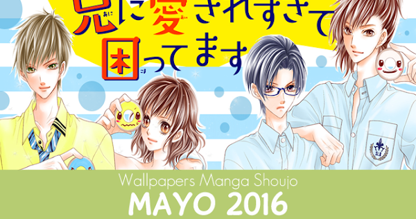 Wallpapers Manga Shoujo: Mayo 2016