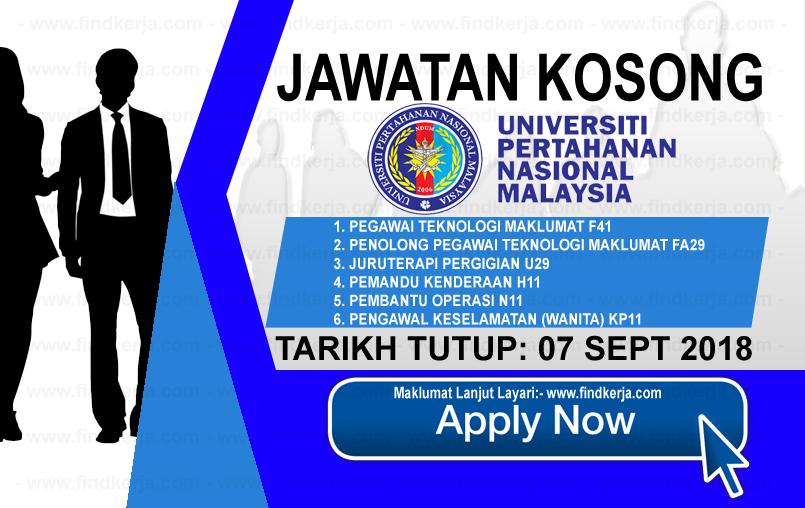 Jawatan Kerja Kosong UPNM - Universiti Pertahanan Nasional Malaysia logo www.ohjob.info www.findkerja.com september 2018