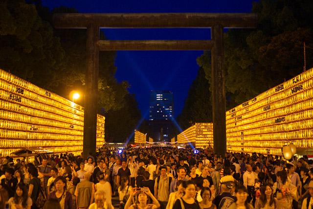 Mitama Matsuri (Festival of Souls) at Yasukuni Jinja Shrine, Chiyoda, Tokyo