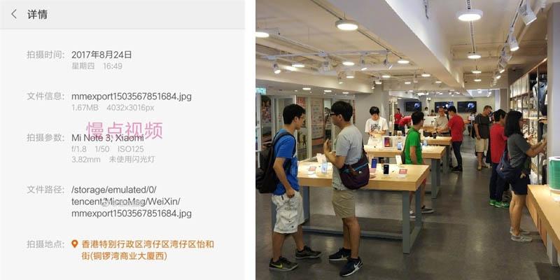 Xiaomi Mi Note 3 Sample Foto