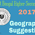 Higher Secondary 2017 Geography Suggestion Download in Bengali Version