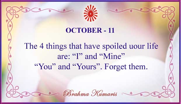 Thought For The Day October 11