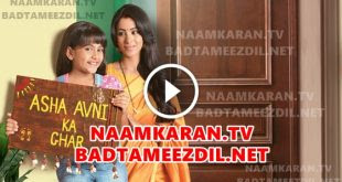 Naamkaran full episode today: Watch Naamkaran 21 November