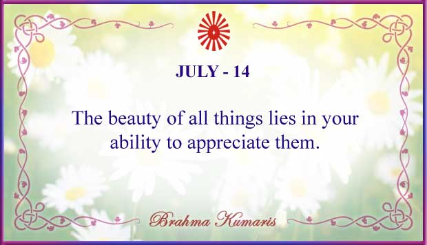 Thought For The Day July 14