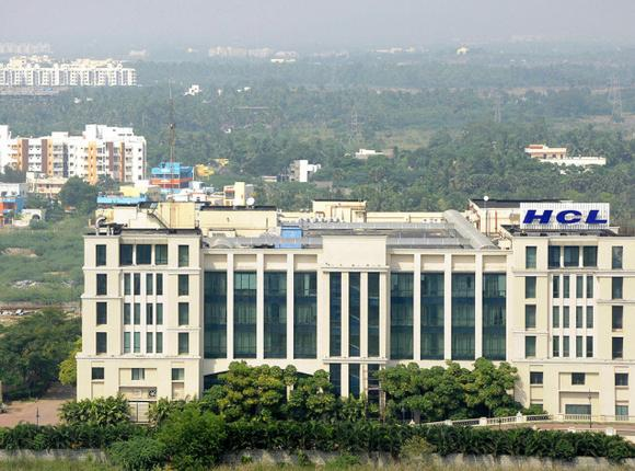 state street hcl service offcampus for freshers on