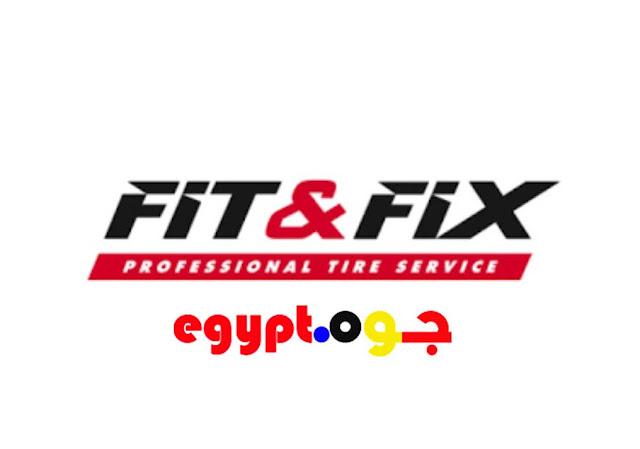 فروع فيت اند فيكس fit and fix بالتفصيل و ارقام الهواتف