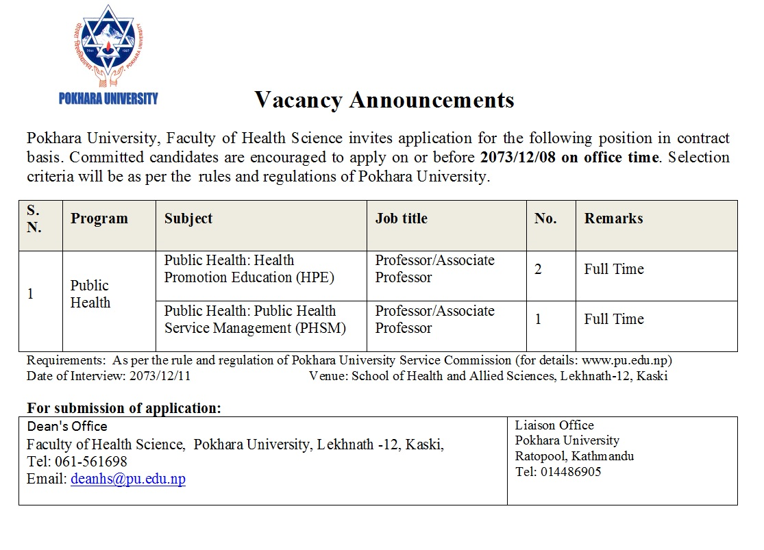 Vacancy for professor and associate professor at Pokhara university